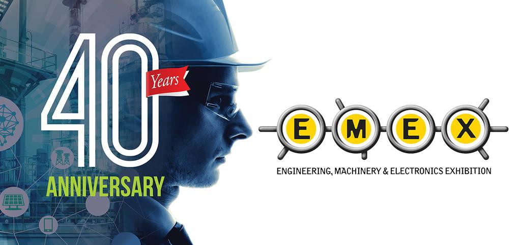 EMEX Homepage
